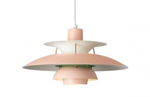 Hanglamp PH 5