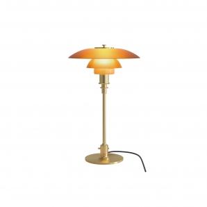 PH3-2 Tafellamp